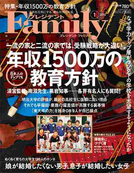 android-雑誌100円キャンペーン