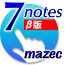 android-7notes with mazec