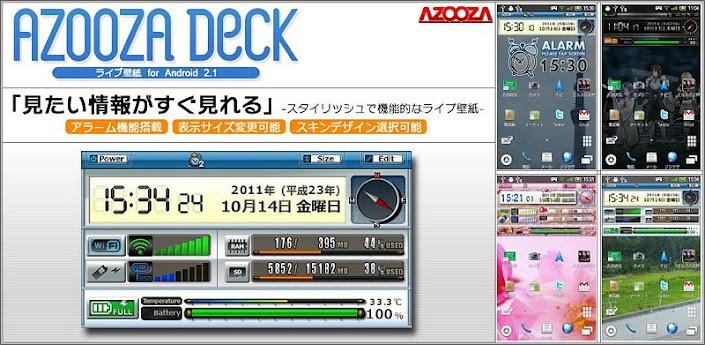 AZOOZA Deck-Android