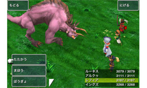 android-FF3