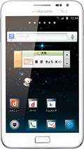 android-docomo-GALAXY-Note-SC-05D