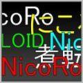 android-NicoRo Tri-α