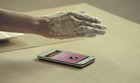 android-Vega-LTE