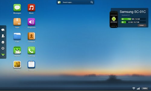 android-airdroid_desktop