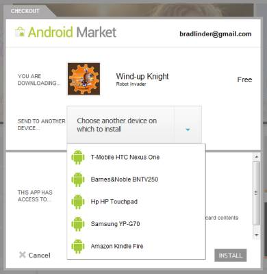 android-amarket