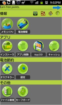 android-apk48