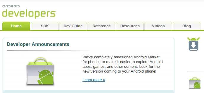 android-oracle-patent
