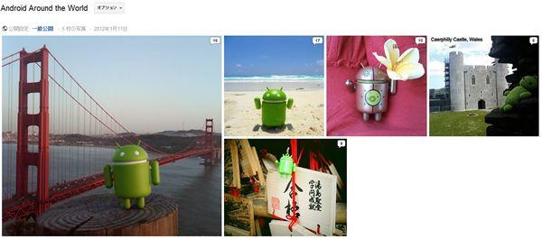 android-androidaroundtheworld_top5photos