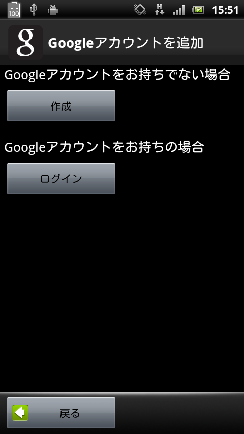 android-debut