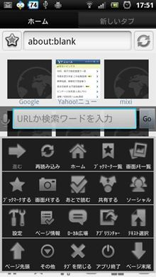 android-angel-browser_005