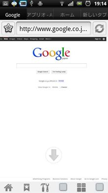 android-angel-browser_010