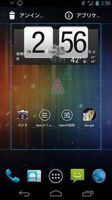 android-Counter Launcher