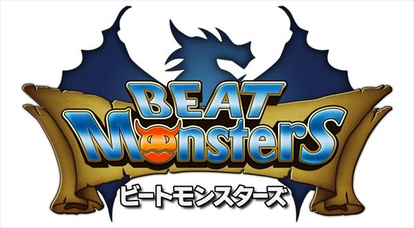 ゲーム「ビートモンスターズ~BEAT Monsters~」音ゲーで敵と戦う戦闘が新感覚リズムアクションRPG #iPhone