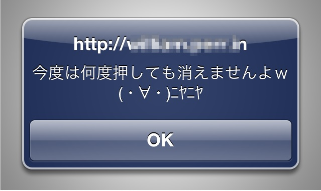 Twitter上でAndroid、iOS、Windo...