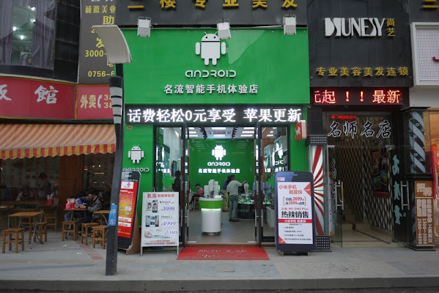 android-store-china