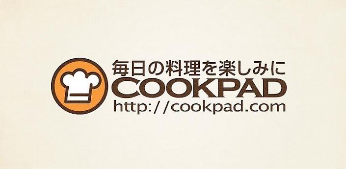 クックパッド-Android