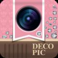 DECOPIC プリ系写真デコカメラ