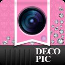 android-プリ系カメラDECOPIC