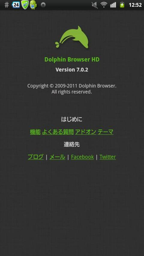 android-dolphin-browser-hd-702
