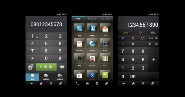 android-feel-ux