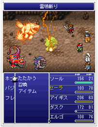 android-ファイナルファンタジーレジェンズ 光と闇の戦士