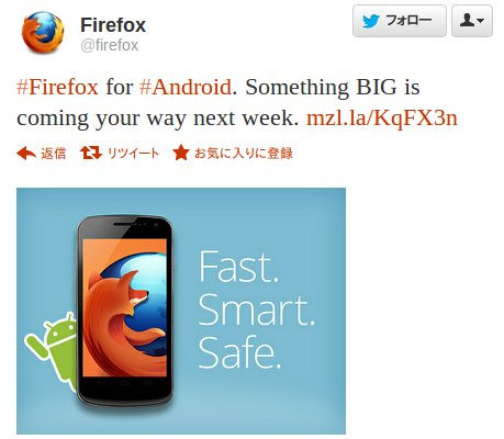 android-firefox