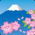 android-富士山ライブカメラ
