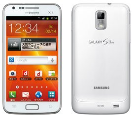 android-GALAXY S II LTE SC-03D