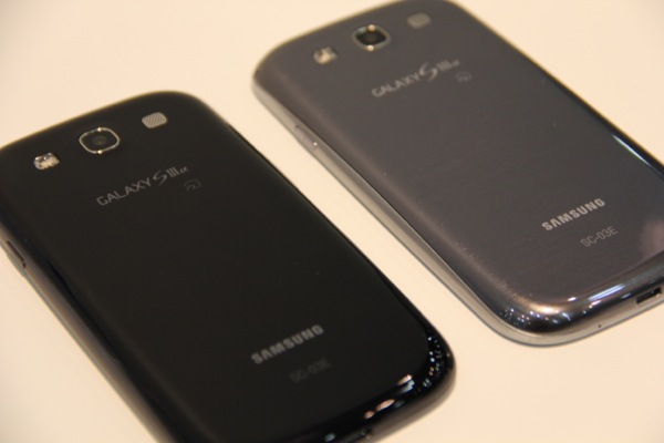 android-GALAXY S III α SC-03E