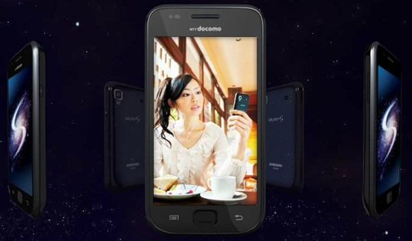 android-galaxy-s