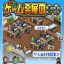 android-ゲーム発展国++