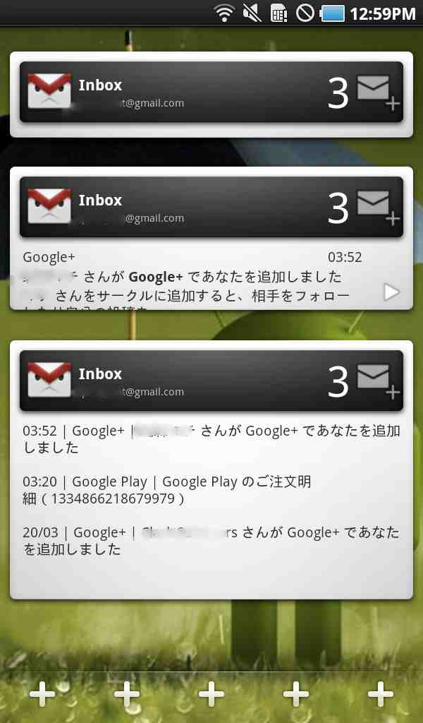 android-Gmail Widgets