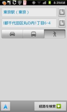android-Googleマップ