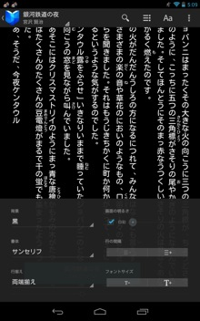android-Google Play ブックス