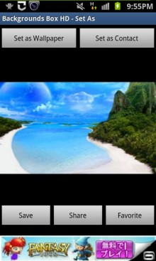 android-Backgrounds Box HD