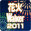 android-花火Walker 2011