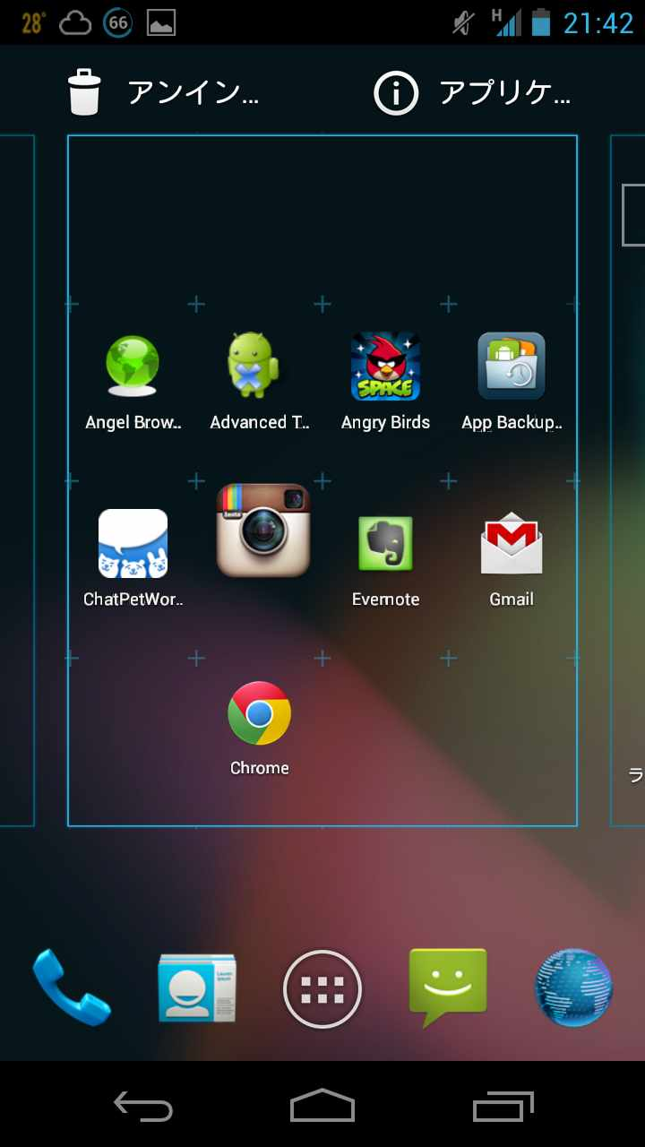 android-Holo Launcher HD