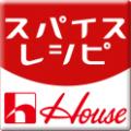 android-ハウス食品「スパイスレシピ」