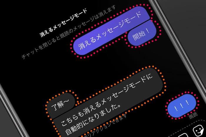 インスタ 消える メッセージ インスタの消えるメッセージモードのやり方やできない時の対処法|ア...
