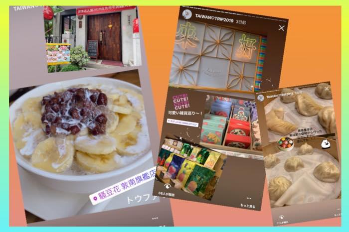 載せ 方 写真 ストーリー 【Instagram】ストーリーへ過去の写真・動画を投稿する方法