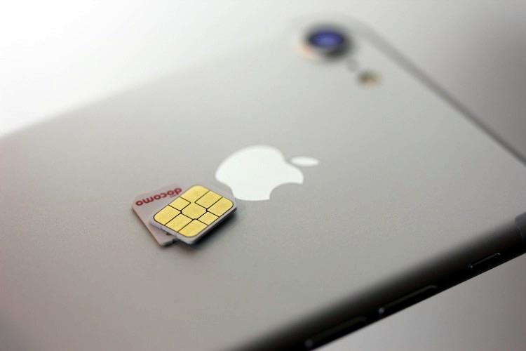 iPhoneをSIMロック解除(SIMフリー化)する手順とメリット ...