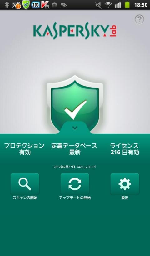 android-kaspersky-tablet-security