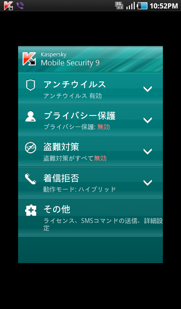 android-kaspersky