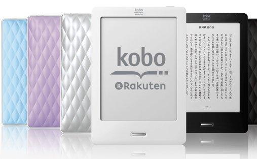 Kobo 端末 楽天
