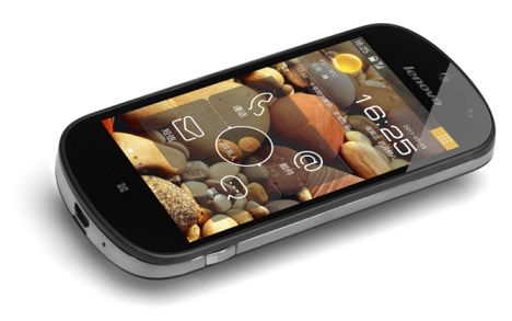 android-smartphone-s2