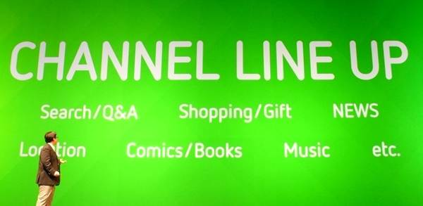 line-channel