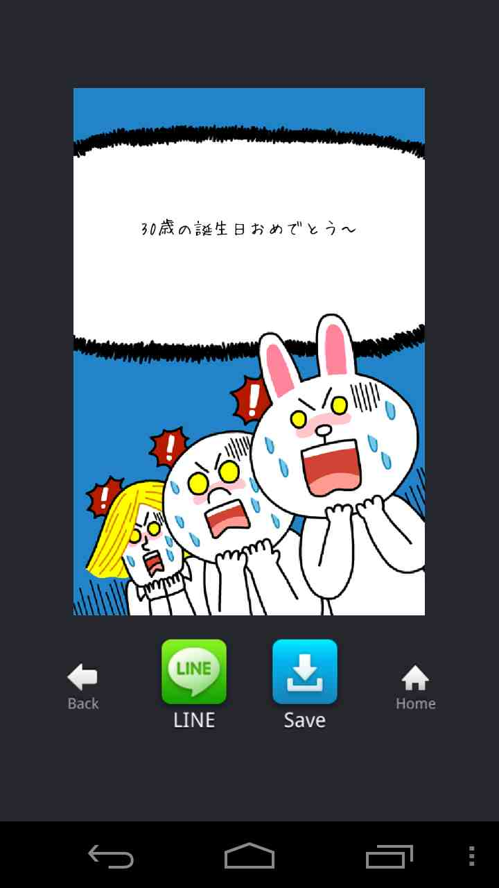 android-line-card
