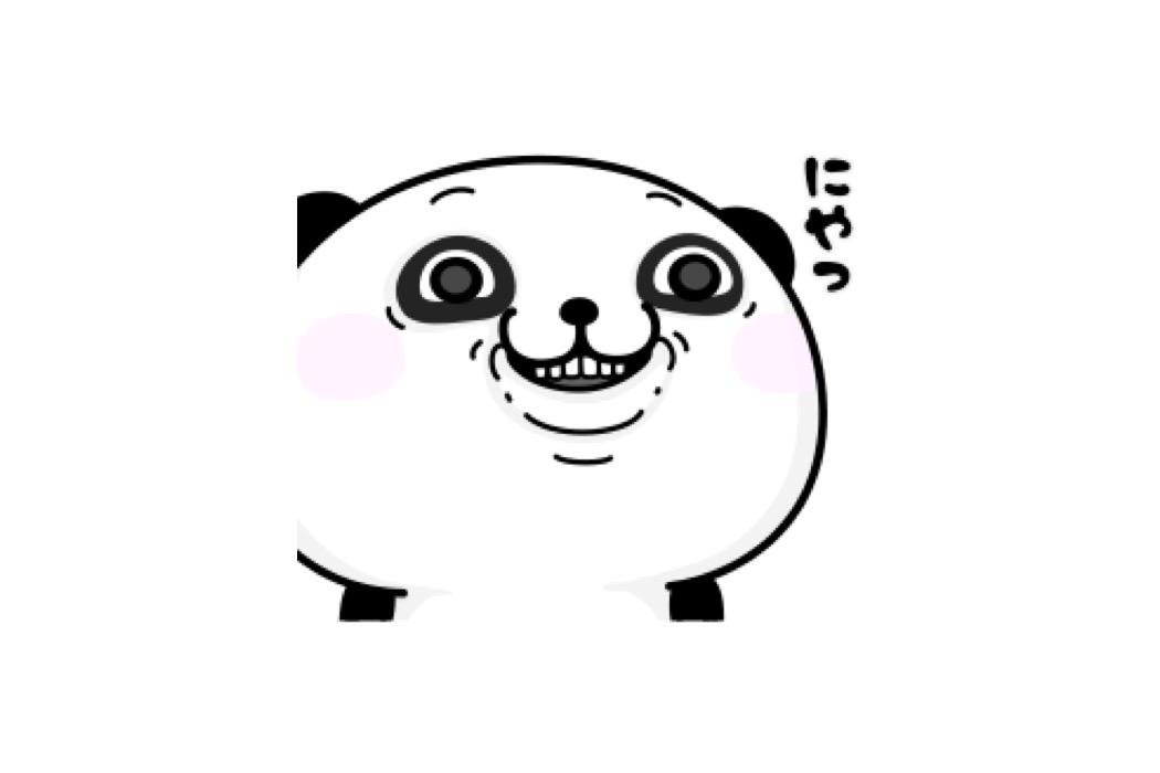 【LINE無料スタンプ】『パンダ100%×アベイル』が登場、配布 ...