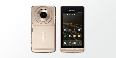 android-lumix-101p2