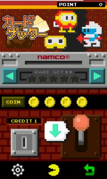 android-namco